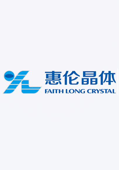 Faith Long Crystal